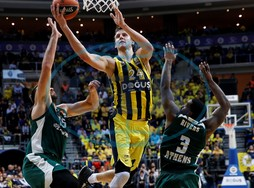 Fenerbahce Dogus vs Panathinaikos Superfoods Athens : Turkish Airlines Euroleague