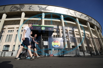 Lužniki,  stadion,  Moskva,  Assessing Luzhniki Stadium disability access ahead of 2018 FIFA World Cup