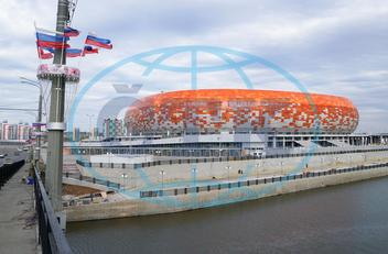 Football: Russia World Cup venue