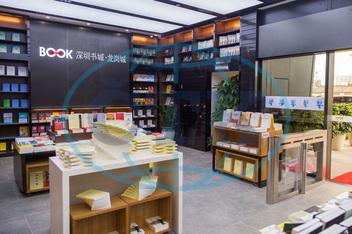 China's largest unmanned bookstore opens in Shenzhen