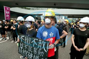 Hong Kong extradition bill protest