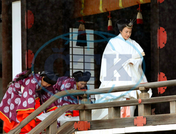 Japan Enthronement