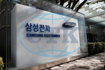 South Korea Obit Samsung Chief