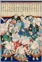GROUP OF SUMO WRESTLERS
